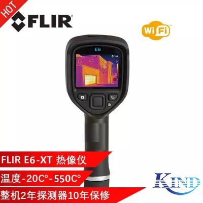 FLIR E6-XT 红外热像仪  支持MSX®和Wi-Fi功能