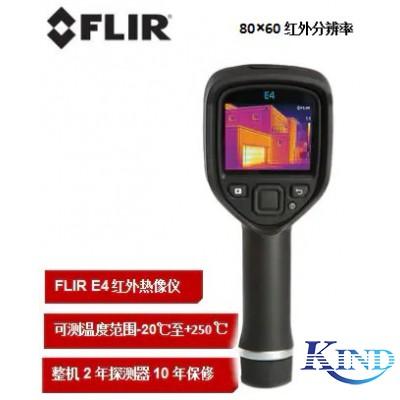 FLIR E4 手持式热像仪