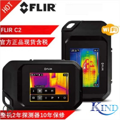 FLIR C2 口袋热像仪