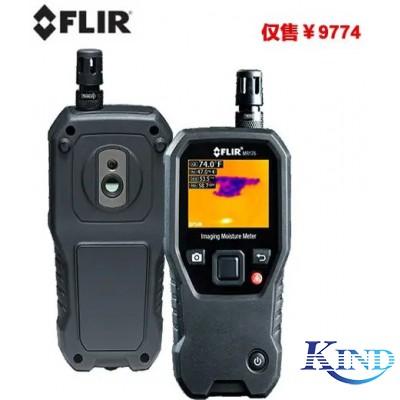 FLIR MR176 热成像 温湿度计