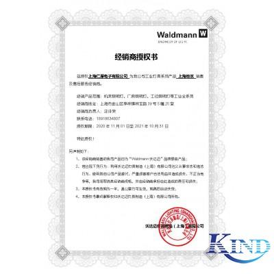 KIND为Waldmann授权经销商,代理工业照明灯具全系列产品!